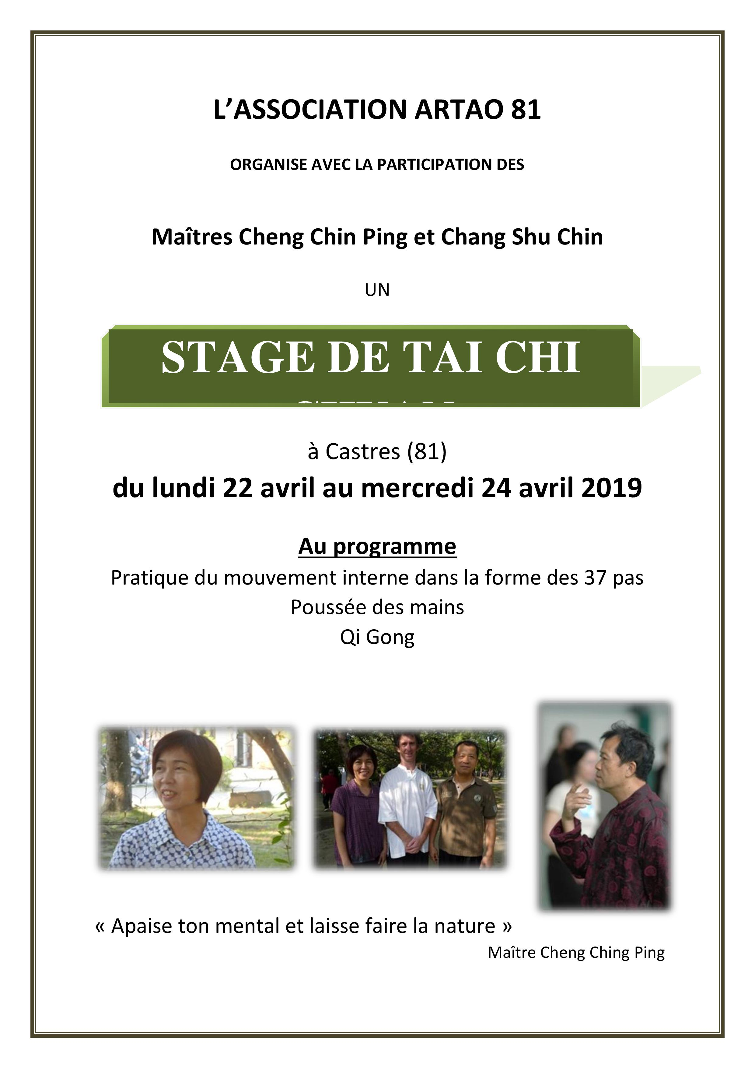 affiche stage maîtres 2019